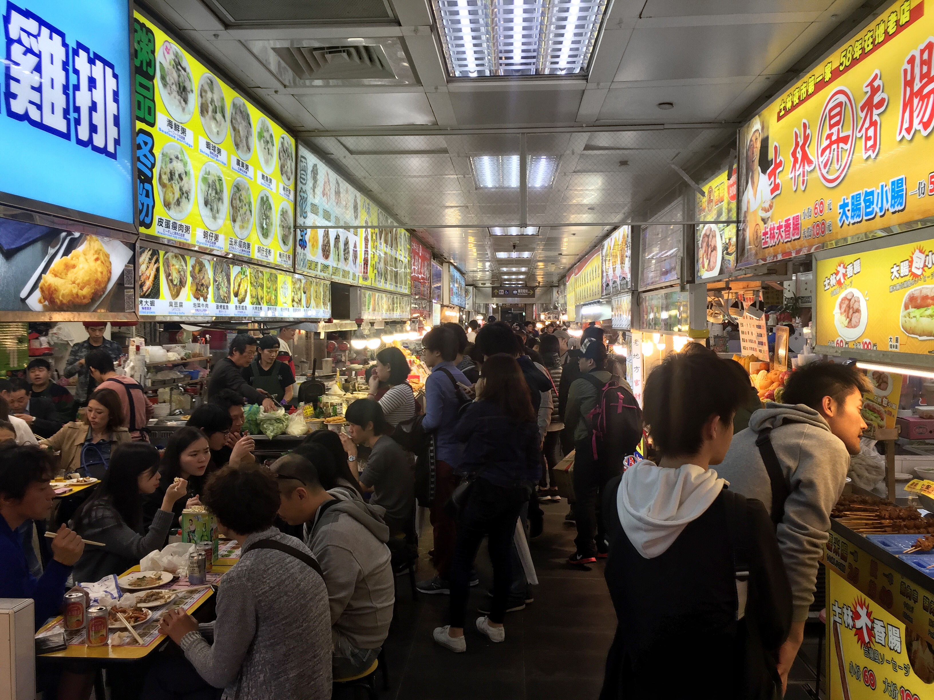 SHILIN NIGHT MARKET Taipei downstairs 2